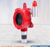 润联固定式氯化氢气体报警器 多功能气体检测仪 矿用多功能气体检测货号H8415