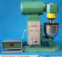 润联NJ160型水泥净浆搅拌机 NJ160胶砂搅拌机 500水稳货号H10280