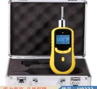 润联氰化氢检测报警仪 氰化氫气体检测仪 氯化氢气体HCL货号H0322