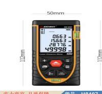 润联红外线测距仪 激光测距仪 二维激光测距仪货号H8407