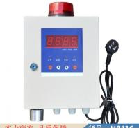润联多功能气体检测仪 矿用便携式气体检测仪 有毒有害气体检测仪货号H8416