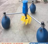 润联鱼塘用增氧机 水池增氧机 喷水式增氧机货号H8002
