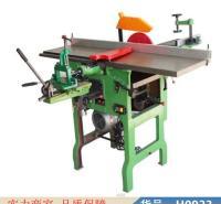 润联新款木工压刨机 木工压刨机专用刨刀 木工机戒压刨机货号H0923