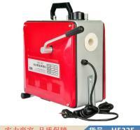 润联家庭管道疏通机 气动型管道疏通机 楼房管道疏通机货号H5325