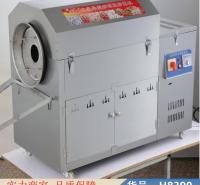 润联小型自动炒货机 5斤小型炒货机 炒芝麻杂粮炒货机货号H8390