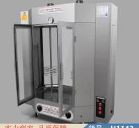 润联立式燃气烤鸭炉 烤鸭炉 大容量烤禽炉挂式烤鸭炉货号H1143