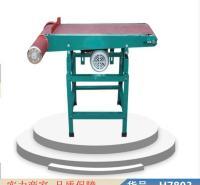 润联高速砂带机 手提式木工砂带机 手推式砂带机货号H7803