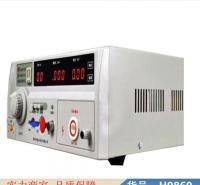 润联电容耐压测试仪 直流绝缘测试仪 自动绝缘耐压测试仪货号H9860