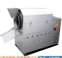 润联5斤小型炒货机 炒芝麻炒货机 25型糖炒栗子机货号H8390