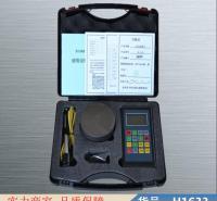 润联金属硬度检测仪 巴克尔硬度计 手持式硬度计货号H1633