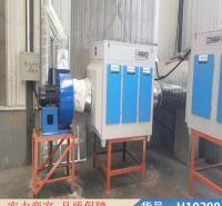 润联喷塑处理废气 养殖场废气处理 造纸厂废气处理货号H10290