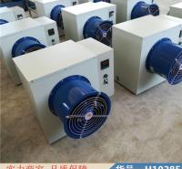 润联挂式电暖风机 铜管暖风机 工厂车间用暖风机货号H10285