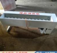 润联中型洗蛋机 中型电动洗蛋机 轻松清洗黄泥蛋机货号H4700