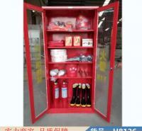 润联微型消防柜子 消防柜微型消防站 消防器材展示柜货号H8126