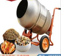 润联不锈钢搅拌机 小型高速搅拌机 小型两相电搅拌机货号H11034