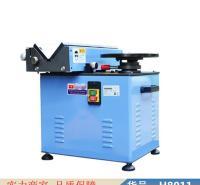 润联电动倒角机 钢管倒角机 钢板倒角机货号H8011