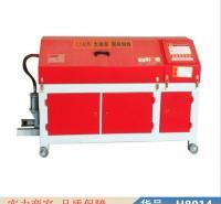 润联钢筋自动调直机 全自动数控钢筋切断机 全自动液压钢筋调直切断货号H8014