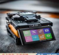 润联卖光纤熔接机 at70s光纤熔接机 瑞研光纤熔接机货号H8300