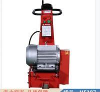 润联小型地面铣刨机 混凝土水泥地面铣刨机 电动型铣刨机货号H5187