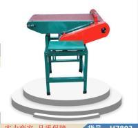 润联立式双头砂带机 木工砂带机 砂带机货号H7803