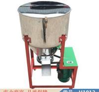 钜都棉籽种子包衣机 瓜菜种子包衣机 草木种子包衣机货号H1012