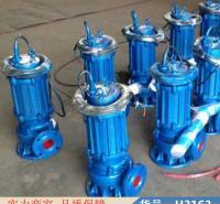 钜都耐高温潜水排污泵 潜水无堵塞排污泵 搅匀潜水排污泵货号H3163