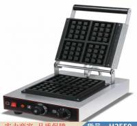 钜都竖格华夫饼机 华夫饼机双盘 华夫饼机蛋糕2盘货号H2559