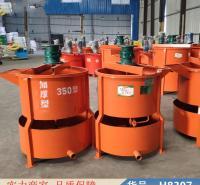 钜都石膏砂浆搅拌机 强制式砂浆搅拌机 小型砂浆滚筒搅拌机货号H8307
