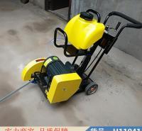 钜都混凝土路面切割机 高速路面切缝机 混凝土马路切割机货号H11041