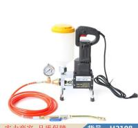 钜都防水补漏设备 高压注浆机 液环氧树脂堵漏机货号H2108