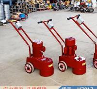 钜都摇臂式水磨石机 手提式水磨石机 单相电水磨石机货号H7817