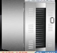 钜都茶叶药材金银花烘干机 大型商用食品烘干机 水果旋转式烘干机货号H8377