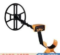 钜都金属探测仪防水 便携式金属探测仪 鞋底金属探测仪货号H2694