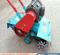钜都地面清渣机 汽油动力清灰机 搓灰机货号H0207