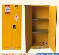 钜都防爆控制柜 防爆试剂柜 防爆膜展示柜货号H5267