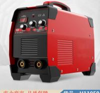 钜都家用小型电焊机 电焊机400 发电机带电焊机货号H11050