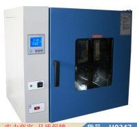 钜都电热恒温真空干燥箱 数显鼓风干燥箱 电热真空干燥箱货号H0347