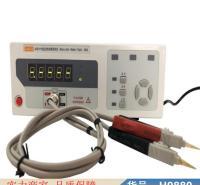 钜都直流电阻测试仪 智能双显绝缘电阻测试仪 压敏电阻测试仪器货号H9880