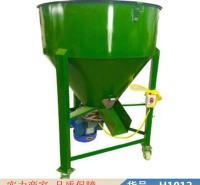 钜都玉米种子包衣机 棉籽种子包衣机 薄膜包衣机货号H1012