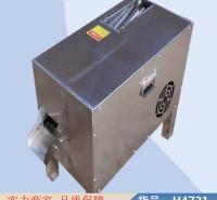 钜都单排洗蛋机 中型电动洗蛋机 全自动中型电动洗蛋机货号H4721
