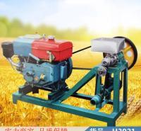 钜都大豆膨化机 双色膨化机 大型气流膨化机货号H3921