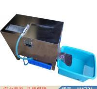 钜都电动洗蛋机 全自动中型=洗蛋机 全自动大型洗蛋机货号H4721