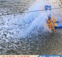 钜都鱼塘用增氧机 双速增氧机 钓鱼增氧机货号H5270