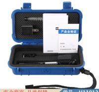 钜都全自动显微硬度计 在线硬度仪 海绵压陷硬度测试仪货号H11013