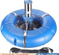 钜都曝气式潜水增氧机 汽提式曝气增氧机 虾池曝气式增氧机货号H1353