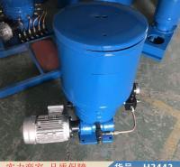 钜都ddb干油泵 干油加油泵 辊压机干油泵货号H3443