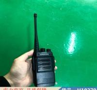 钜都手持高频对讲机 民用手持对讲机 手持对讲机功率货号H10279