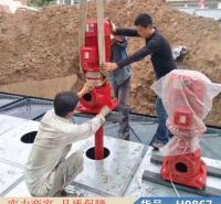 钜都长轴式深井消防泵 多级消防泵 卧式消防泵货号H9867