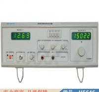 钜都音频发生器 噪声信号发生器 频率信号发生器货号H5646