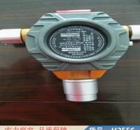 钜都可燃气体探测器 可燃气体报警器 有毒气体报警器货号H2556